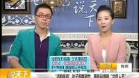 """""""话剧皇后""""叶子因病逝世 享年101岁"""