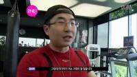 2NE1TV01(中)