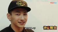 狐狸叫 群魔乱舞《快感剩女》全体制作人员新年专访 happy 2014