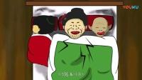 无限糗事05 西门庆篇