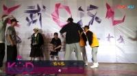 武汉队 VS 北京队 Hiphop决赛 - KOD中国街舞职业联赛武汉站