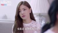 《我不是精英》【雷佳音CUT】21 米阳 韦晶一唱一和劝爸妈离婚