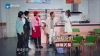 宋小宝贾玲爆笑尬演《甜蜜蜜》 喜剧总动员 171216