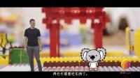 物理学 02 爱吃光的小调皮,电子(中文版)