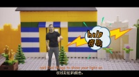 物理学 03 彩虹桥的秘密 能量阶梯(英文版)