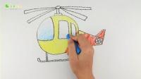 飞童亿佳创意绘画 03交通工具直升飞机