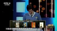 新世纪华语电影 至尊影迷争夺战