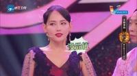 贾玲小沈阳演绎《三生三世》引爆笑 王牌对王牌 170407