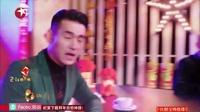 冯绍峰领衔演绎,新春开门红群星欢乐拜大年,共唱美好祝愿之歌!