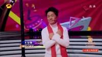 歌舞《粉红色的回忆·拜年版》王宝强 刘昊然等