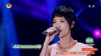 歌曲 《凉凉》 杨宗纬&苏诗丁 海外华人春晚 180216