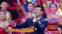 山东卫视春节联欢晚会 20180213