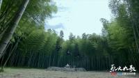 《烈火如歌》 第1集 银雪竹林戏