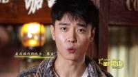 张丹峰:我的幸福刚刚好