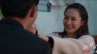 《北京女子图鉴》【刘畅CUT】04 张超陈可低调恋爱十分甜蜜