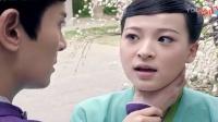 韩栋《柜中美人》无欢一吻破翠凰假扮秋妃之幻术。