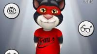 会说话的汤姆猫成长记88 疯狂的汽车 金杰猫来了