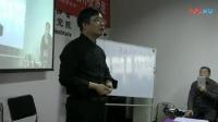 中医胡青耀连环锁疗法的辩证治疗讲解