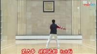 柔力球大型广场表演套路《相信》20180223