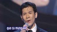 越南经典歌曲ToiSongAmTham