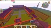 迷你世界 教你建造大型 四合院 迷宫 恐龙园  鸵鸟园 北极熊 城堡(二十二)