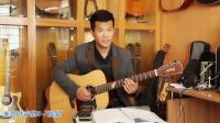《第87课-光阴的故事》指弹吉他弹唱教学吉他教程