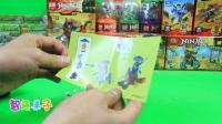 乐高幻影忍者新奇玩具:考勒积木拼装视频我的世界【第三期】