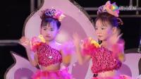 幼儿园2017最新少儿舞蹈六一晚会《韩风宝宝》
