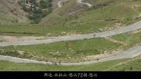 骑车去西藏 川藏线最棒的妹子下坡怒江72拐