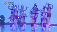 099号 少儿舞蹈《鱼儿欢歌》 星耀杯舞蹈大赛2017年12月