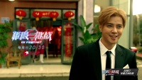 《极限挑战4》为梦想奋斗——罗志祥篇