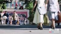 《爱情的边疆》【王雷CUT】04 万声受牵连无法分配工作 装乐观送走同学独自落泪