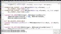 iOS-Foundation框架中NSString字符串(下)