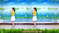河北青青广场舞《没了心的爱》32步