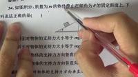 2017年1月广东高中学业水平考试物理题解析31-40