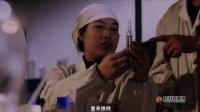 福森匠心纪录片——郑州纪录片拍摄