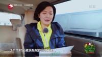郭晓东高票当选名誉村主任 任贤齐为戏增肥现高原反应