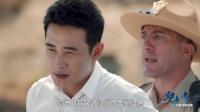 《归去来》【唐嫣X罗晋CUT】02 车辆违章欲让萧清顶包 警察精通中文惨遭入狱