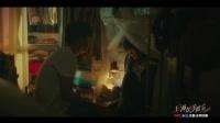 《上海女子图鉴》【王真儿CUT】01 罗海燕单纯又放肆的大学时代