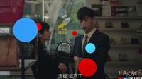 """《上海女子图鉴》【李现CUT】01 好好男友陈晓伟,买包安慰女友""""我养你"""""""