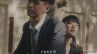 《上海女子图鉴》【王真儿CUT】01 罗海燕面试遭刷,买A货遭嘲笑