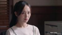 《归去来》唐嫣 萧清cut02