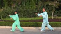 太极伉俪—杨式八十五式太极拳(惠合同版)