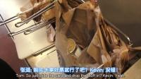 【老美一分钟】你值得拥有的超市神奇: 自助收银!
