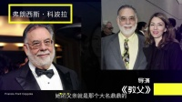 有部电影:酒店电影(一)看好莱坞如何抹黑日本人