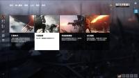 坑爹哥实况 战地1《Battlefield 1》剧情流程P3:骗子or英雄这是他的故事