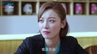 """《急诊科医生》曝""""人命关天""""版片花"""