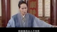 胥渡吧:白娘子许仙号召:钓鱼岛是中国的!!!
