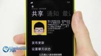 你可能知道或不知道的Windows Phone 8[WEIBUSI.NET 出品]