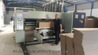 纸箱印刷机 纸箱生产过程 纸箱厂投资设备 纸箱价格因素 减少纸箱浪费